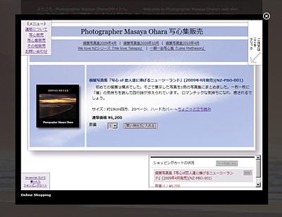 20100719shopping3